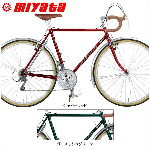 MIYATA(ミヤタ) Eiger(アイガー)【ロードバイク】【2017年ラインナップ】