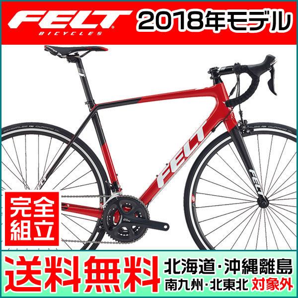 FELT(フェルト) 2018年モデル FR5【ロードバイク】【2017年継続モデル】
