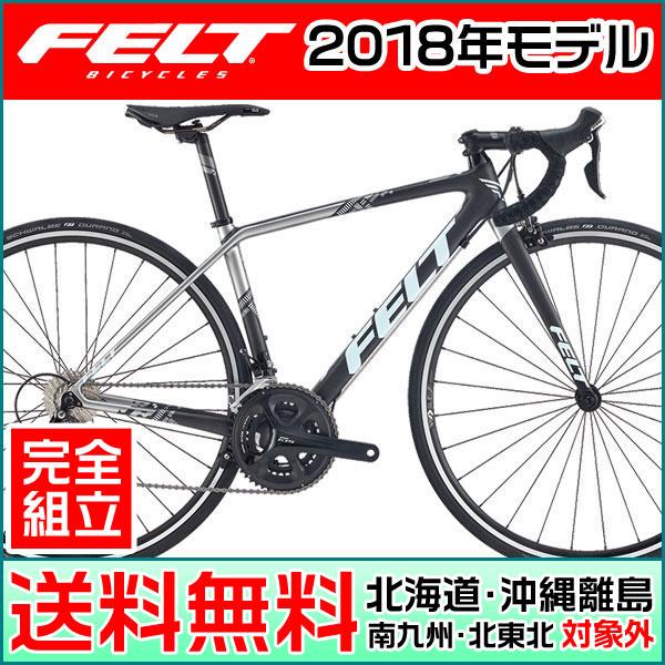 FELT(フェルト) 2018年モデル FR5W【ロードバイク】【女性用モデル】【2017年継続モデル】