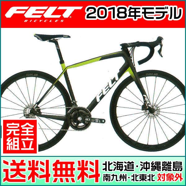 FELT(フェルト) 2018年モデル VR3【ロードバイク】