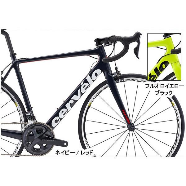 激安正規品 R9100【ロードバイク/ROAD】【サーヴェロ 2018年モデル 】【bike-king】 【エントリーでポイント10倍】CERVELO(サーベロ) Dura-Ace R3-自転車・サイクリング