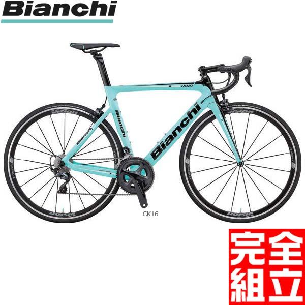 (特典付)BIANCHI ビアンキ 2019年モデル ARIA ULTEGRA アリアアルテグラ ロードバイク(ビアンキ純正パーツプレゼント)