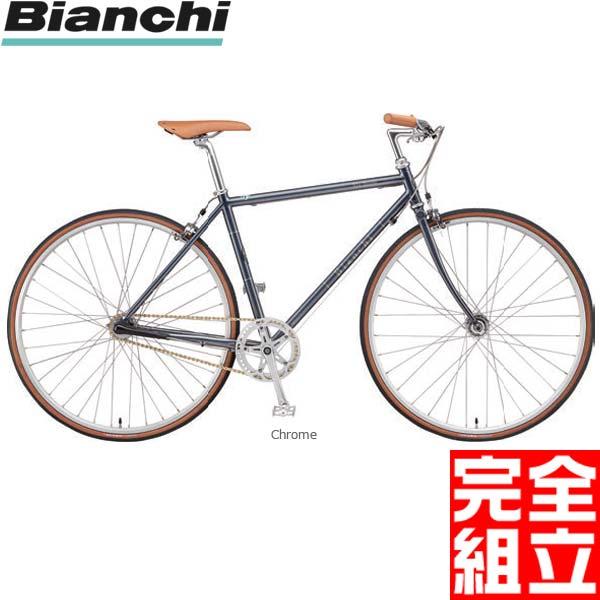 ビアンキ クロスバイク (特典付)BIANCHI ビアンキ 2019年モデル VIA BRERA CHROME ビアブレラ クローム クロスバイク(ライトプレゼント)【bike-king】