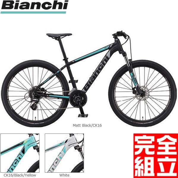 BIANCHI ビアンキ 2019年モデル MAGMA 27.1 マグマ27.1 マウンテンバイク
