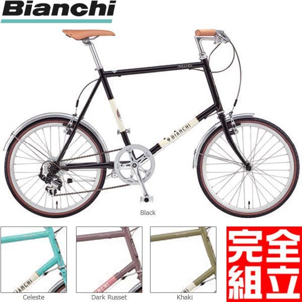(特典付)BIANCHI ビアンキ 2019年モデル MINIVELO 7 ミニベロ7 ミニベロ(ライトプレゼント)【bike-king】