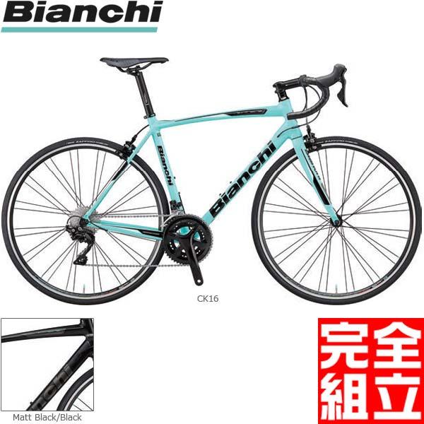 BIANCHI ビアンキ 2019年モデル VIA NIRONE 7 105 ビアニローネ7 105 ロードバイク