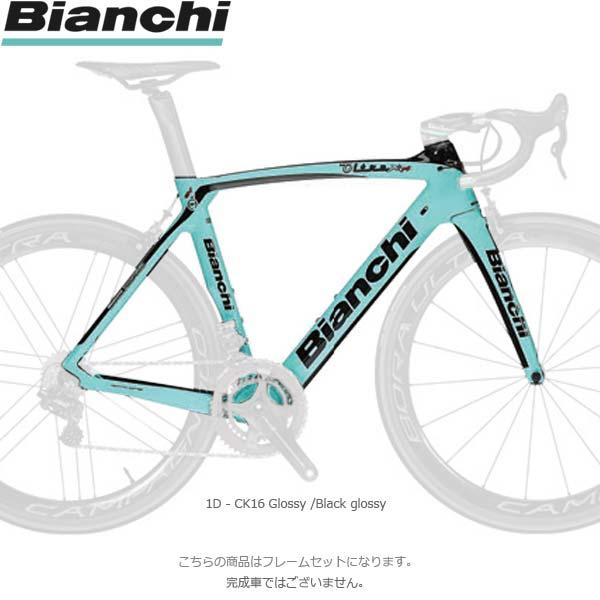 (特典付)BIANCHI ビアンキ 2019年モデル OLTRE XR4 オルトレXR4 フレームセット ロードバイク(ビアンキ純正パーツプレゼント)【bike-king】