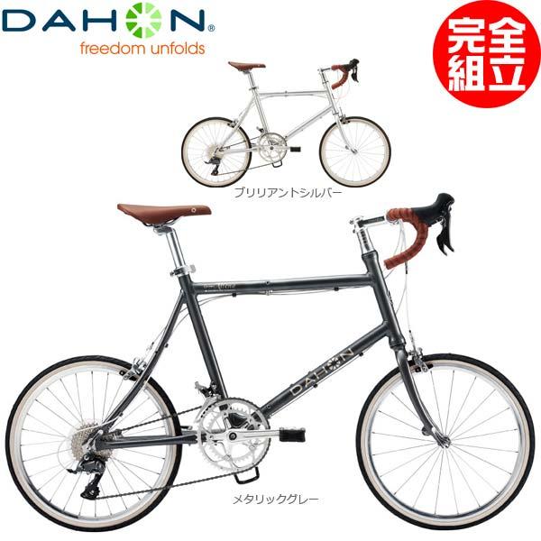 DAHON ダホン 2019年モデル DASH ALTENA ダッシュアルテナ 折りたたみ自転車