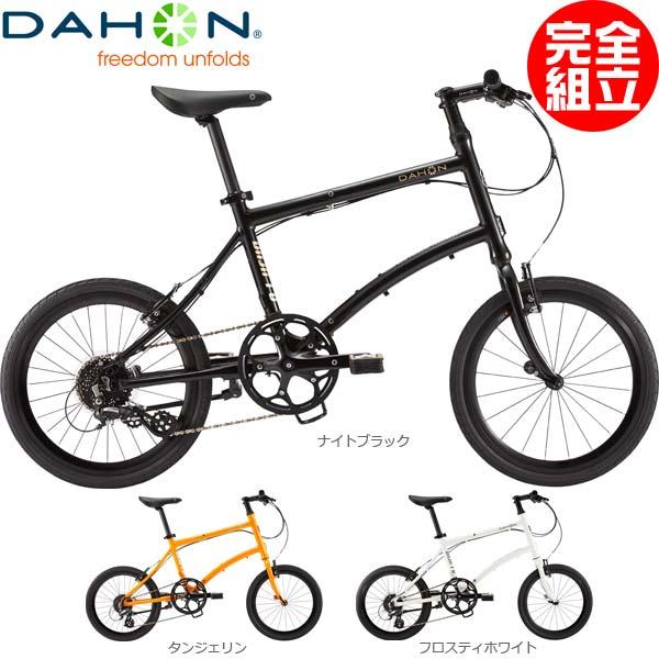 DAHON ダホン 2019年モデル DASH P8 ダッシュP8 折りたたみ自転車