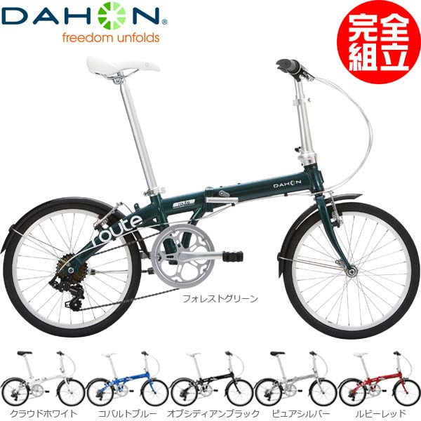 DAHON ダホン 2019年モデル ROUTE ルート 折りたたみ自転車