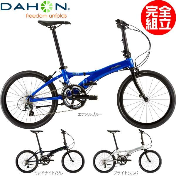 DAHON ダホン 2019年モデル VISC EVO ビスクエヴォ 折りたたみ自転車