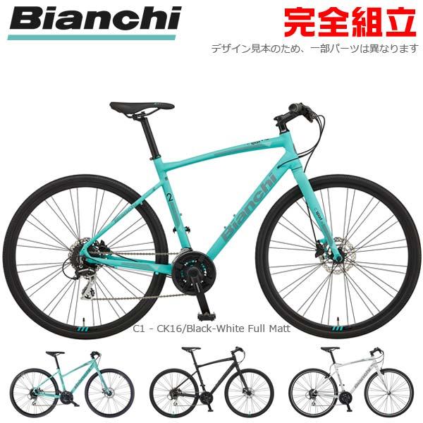 Bianchi ビアンキ 2020年モデル C SPORT 2 DISC Cスポーツ2 ディスク クロスバイク【bike-king】