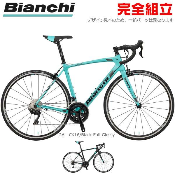 Bianchi ビアンキ 2020年モデル INTENSO 105 インテンソ105 ロードバイク