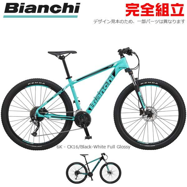 Bianchi ビアンキ 2020年モデル MAGMA 27.2 マグマ27.2 マウンテンバイク【bike-king】