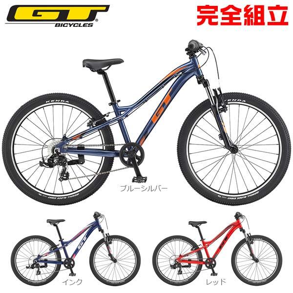 GT ジーティー 2020年モデル STOMPER PRIME 24 ストンパー プライム 24インチ 子供用 マウンテンバイク