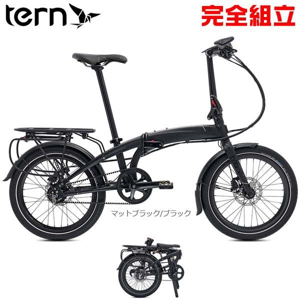 【特典付】TERN ターン 2020年モデル VERGE S8i ヴァージュS8i 折りたたみ自転車