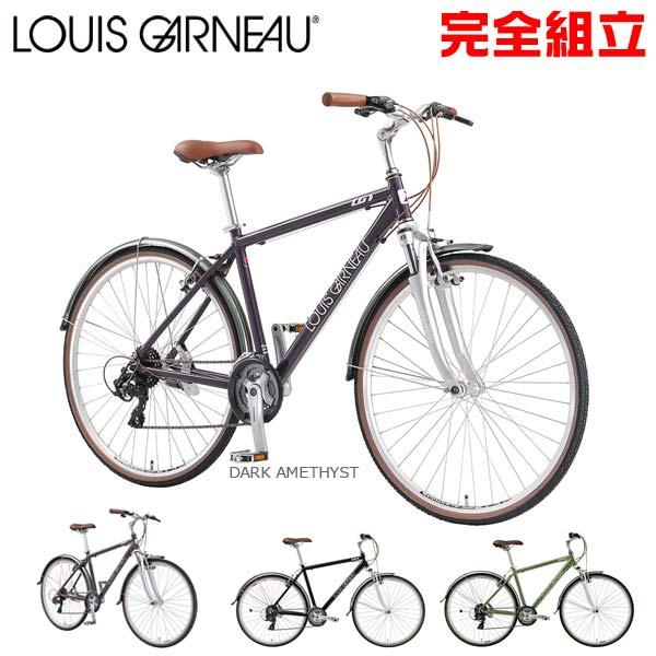ルイガノ シティローム9.0 クロスバイク LOUIS GARNEAU CITYROAM9.0