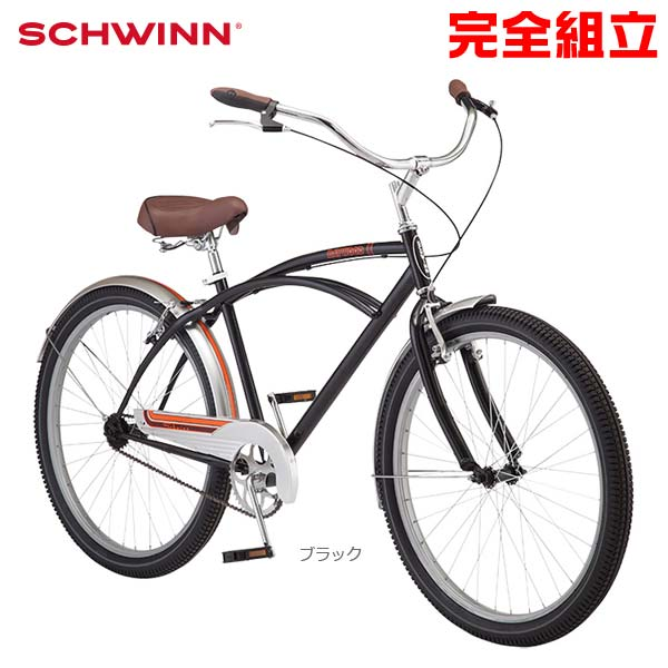 SCHWINN シュウィン 2020年モデル BAYWOOD ベイウッド クルーザー