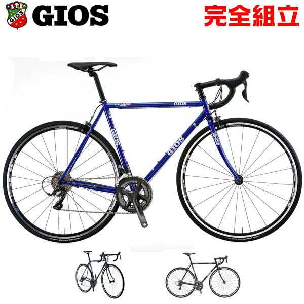 クロモリ 700C 2x8spd GIOS ジオス 2021年モデル ロードバイク FENICE 40%OFFの激安セール フェニーチェ 日本製