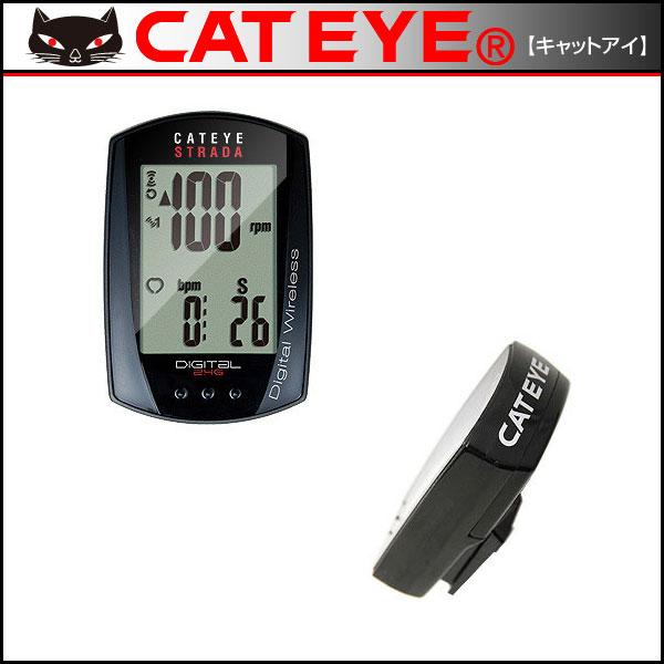 CATEYE(キャットアイ) CC-RD410DW ストラーダデジタルワイヤレス