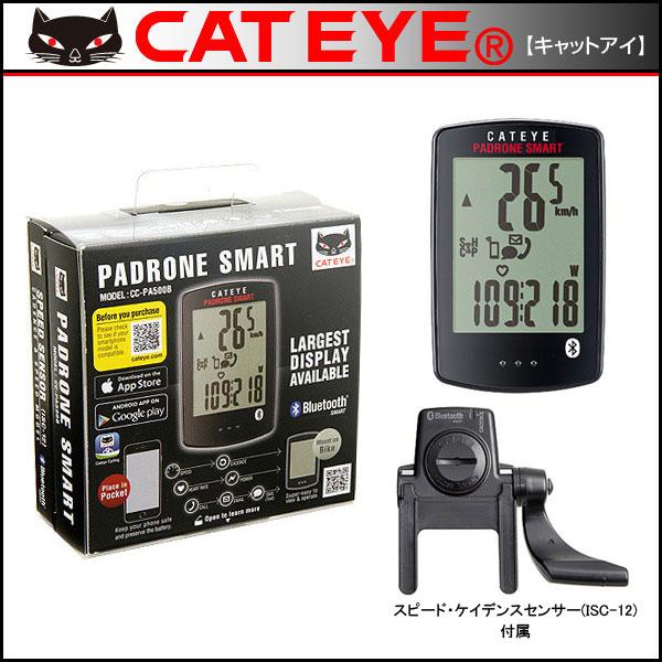 キャットアイ パドローネ スマート CC-PA500B スピード+ケイデンスキット【CATEYE】