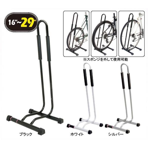 ディスプレイスタンド KP449A Bike Stand GP ギザプロダクツ PRODUCTS GIZA 卸直営 100%品質保証! バイク bike-king TOD033 スタンド
