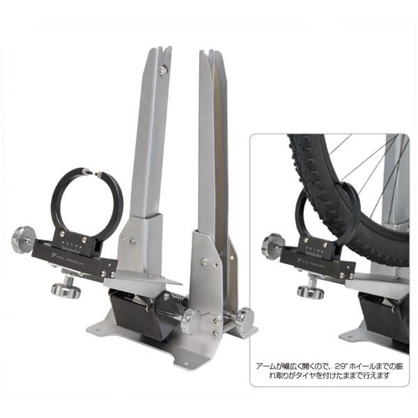GP(ギザプロダクツ) SC-921D ホイール トゥルーイング スタンド/SC-921D Wheel Truing Stand [TOL31000]【振れ取り台】【GIZA PRODUCTS】