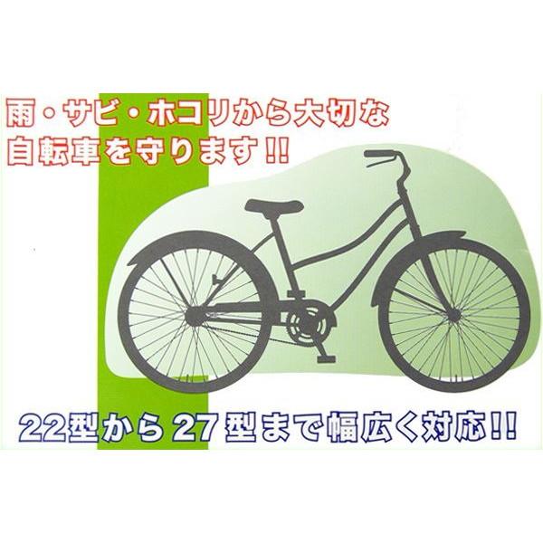 asahi 未使用 アサヒ 春の新作 自転車カバー 一般車用 bike-king シルバー