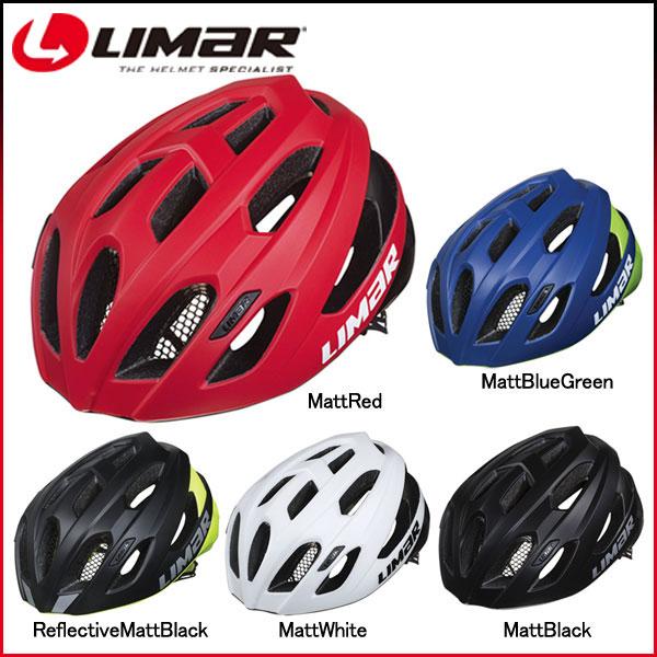 LIMAR(リマール) ロード用ヘルメット 797【自転車用ヘルメット】