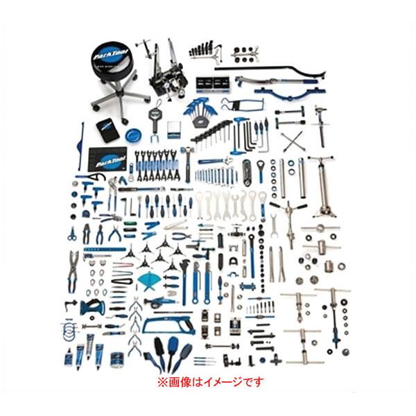 (メーカー要確認商品) パークツール MK-257 マスターツールキット【PARK TOOL】【bike-king】