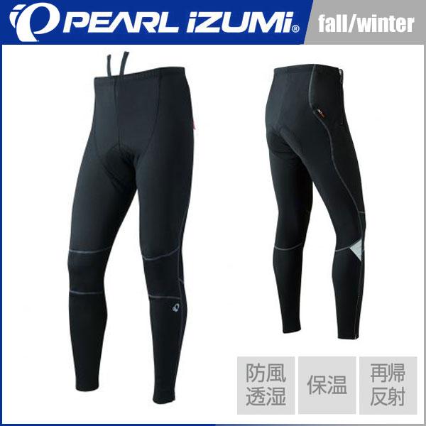 【スマホエントリーでポイント10倍!】PEARL IZUMI(パールイズミ) 2017年 秋冬モデル ブライト ウィンドブレーク タイツ (ワイドサイズ)