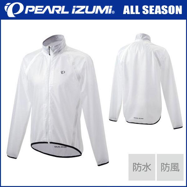パールイズミ 2018 レーシング レインジャケット[2355]【2018年春夏カタログ掲載モデル】【PEARL IZUMI】