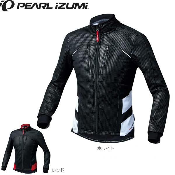 PEARL IZUMI パールイズミ 1500-BL プレミアム ウィンドブレーク ジャケット 2018秋冬