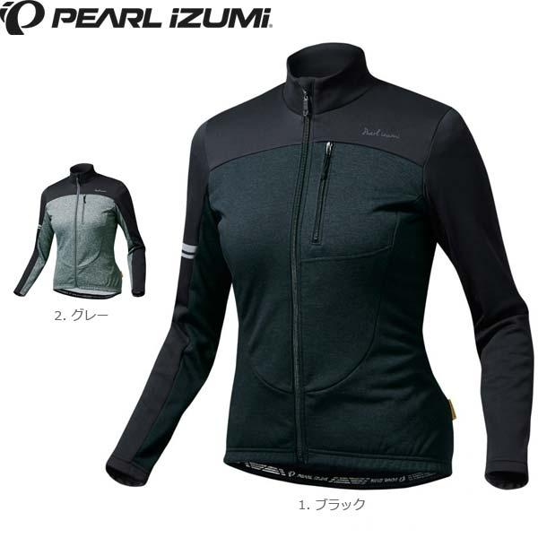 PEARL IZUMI パールイズミ W7112-BL オルタナ ジャージ 2018秋冬 女性用