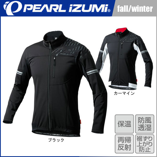 パールイズミ 2017年秋冬モデル ウィンドブレーク プリント ライトジャージ[3510-BL]【PEARL IZUMI】