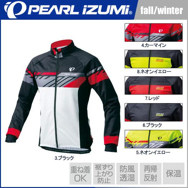 PEARL IZUMI(パールイズミ) 2017年 秋冬モデル ウィンドブレーク プリント ジャケット