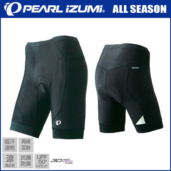 パールイズミ 2018 コールドブラック UV パンツ[W220-3DNP]【2018年春夏カタログ掲載モデル】【PEARL IZUMI】