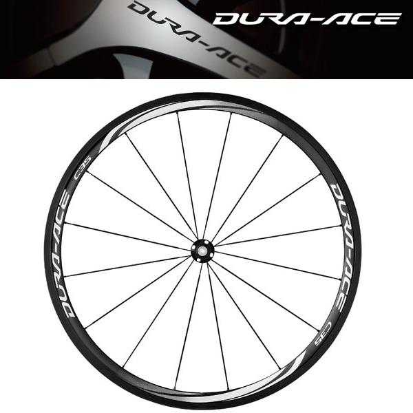 超格安価格 【エントリーでポイント10倍】【リアのみ】WH-9000-C35-TU シマノホイール【bike-king】 11-10s対応 ロードレース チューブラー-自転車・サイクリング
