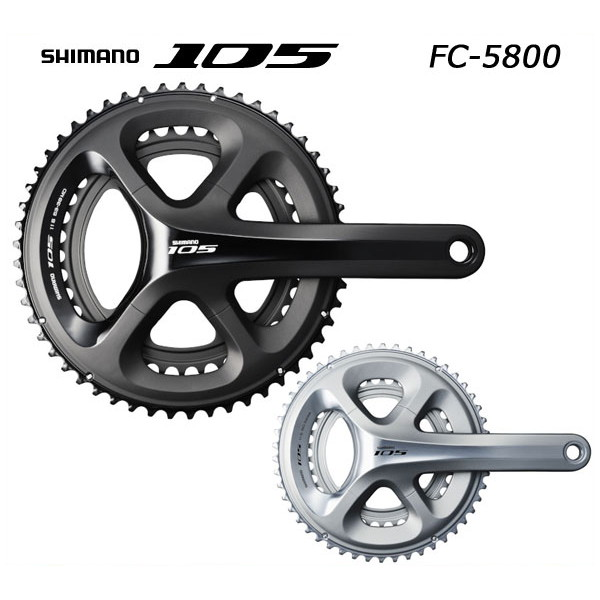 SHIMANO シマノ 105 FC-5800 クランクセット シルバー