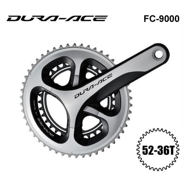 シマノ デュラエース FC-9000 クランクセット 歯数構成52-36T 2x11スピード用 ロード SHIMANO DURA ACE bike-king 謝礼 販促ツールに♪お見舞 通夜 旅行 特売限定