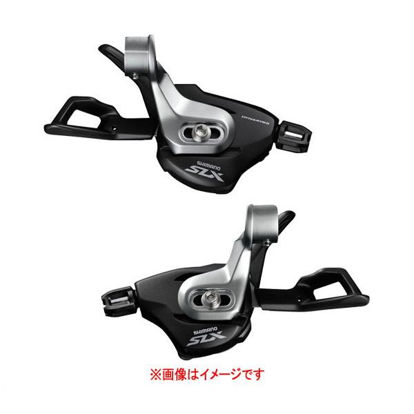 SHIMANO New SLX ラピッドファイヤープラス (I-spec II) 左右レバーセット 2/3X11S【シフトレバー】【シマノ】【M7000シリーズ】【bike-king】