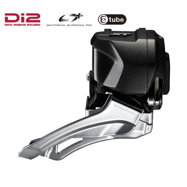 SHIMANO New Deore XT(Di2) フロントディレイラー 2スピード 対応トップ:34/38T【シマノ】【bike-king】:自転車の専門店 バイクキング