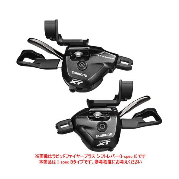 Shimano XT SL M8000-B I spec B RapidFire Bike Shifter 2//3 x 11 Speed Rear Right