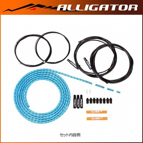 Alligator(アリゲーター) I-LINKシフターケーブル セット