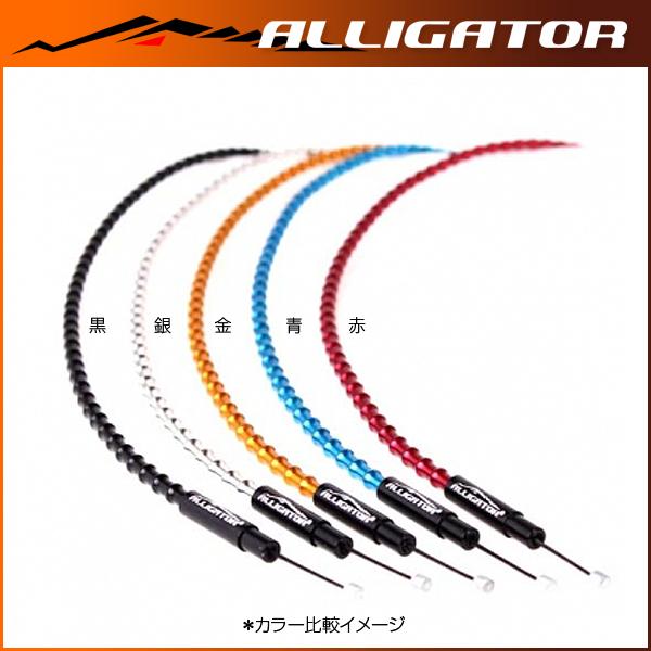 Alligator(アリゲーター) I-LINKシフターケーブル セット(銀)