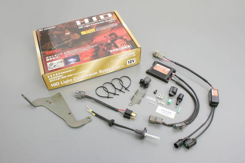 HIDヘッドライトボルトオンキット 「HI/LO切替」 H4S2/6500K Absolute(アブソリュート) ZZR1100D(93~01年)