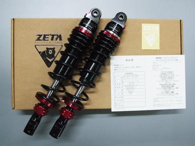ZETA N2ガス封入式リアショックアブソーバー ハードタイプ 375mm ADVANCEPro(アドバンスプロ) ビーウィズ(BWS125)FI