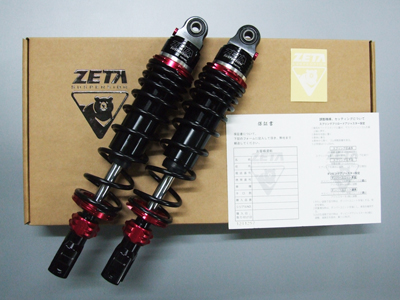 ZETA N2ガス封入式リアショックアブソーバー スーパーソフトタイプ 375mm ADVANCEPro(アドバンスプロ) ビーウィズ(BWS125)FI