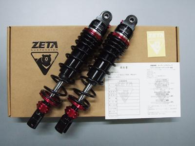 ZETA N2ガス封入式リアショックアブソーバー ハードタイプ 315mm(標準) ADVANCEPro(アドバンスプロ) PCX125