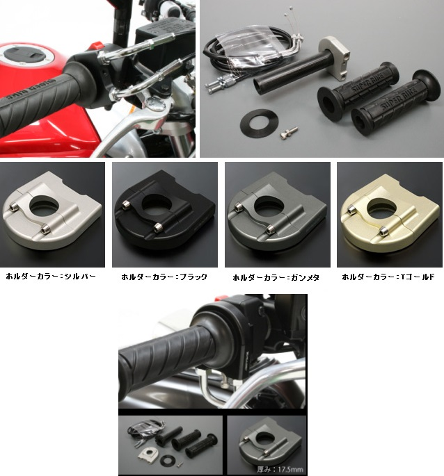 スロットルキット タイプ3 ホルダーカラーブラック インナー巻取径Φ36 ワイヤー金具メッキ ACTIVE(アクティブ) GSX-S1000/F(15~16年)